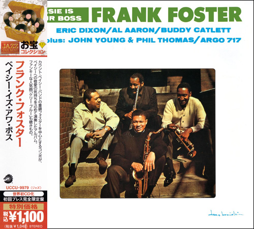 (Post-Bop) [CD] Frank Foster - Basie Is Our Boss (1963) - 2013, FLAC (tracks+.cue), lossless