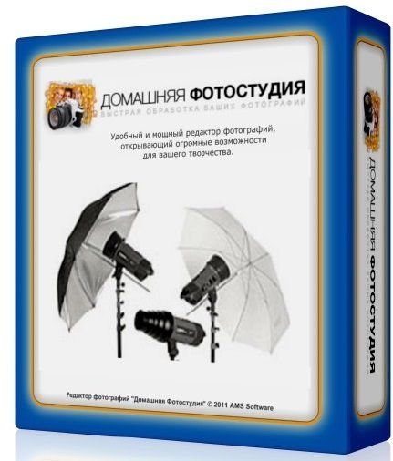 Домашняя Фотостудия 9.0 (2015) PC | RePack by KaktusTV