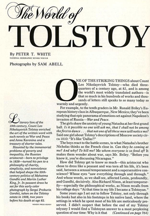 Толстой глубоко задвинул фото 148-458