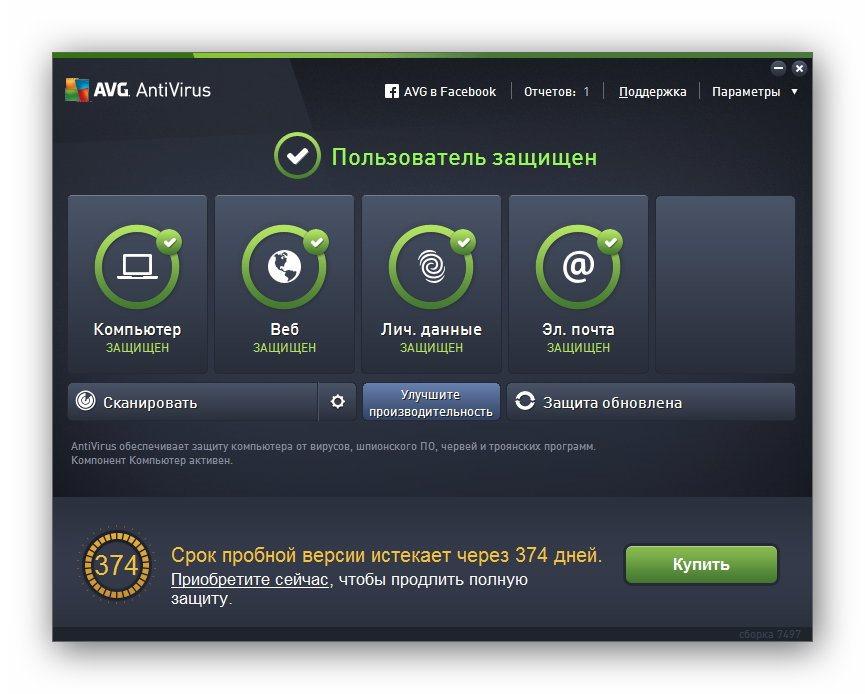 AVG AntiVirus 2016 16.51.7497