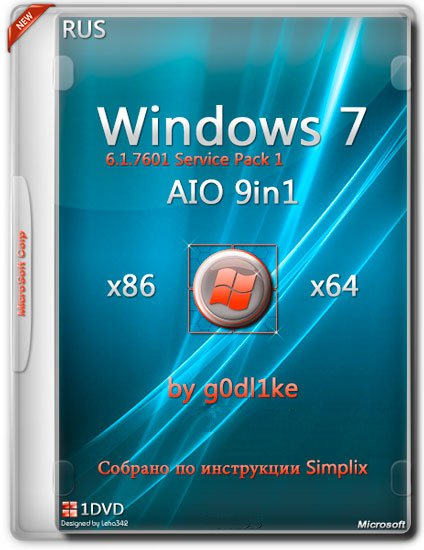 Windows 7 SP1 х86-x64 by g0dl1ke 16.8.15 [Ru]
