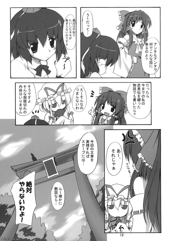 Gonzaburou | Yuugen Jikkou - Сборник хентай манги [PtCen] [ENG,JAP] Manga Hentai