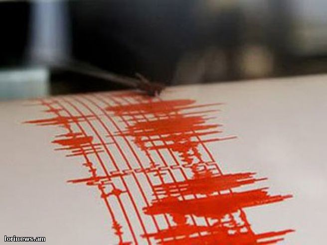 Երկրաշարժ Հայաստանում. Ստեփանավանում այն զգացվել է 3-4 բալ ուժգնությամբ