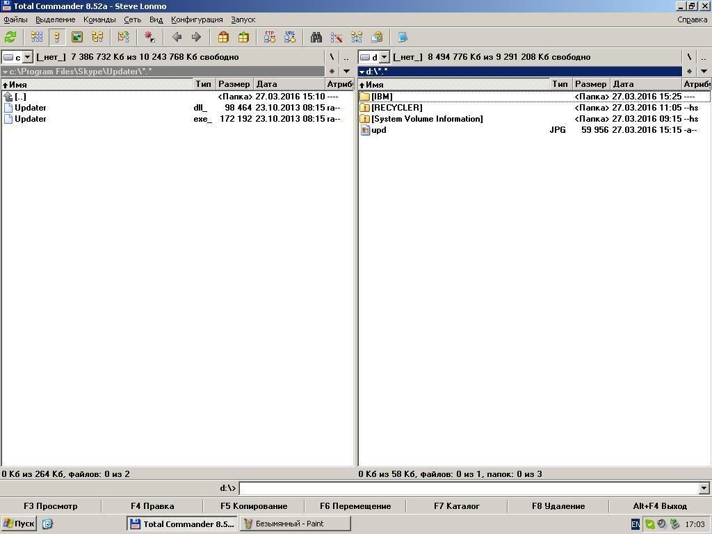 опис пакета пачок документів спов-ос форма 1 бланк скачать - фото 6