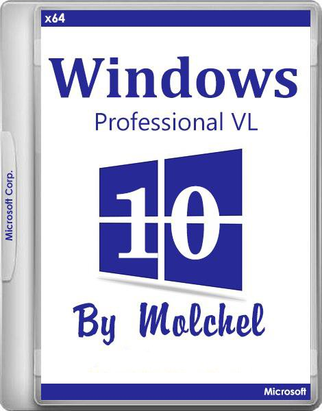 Windows 10 ProVL v1511.2 x64 [Ru] 030616 by molchel