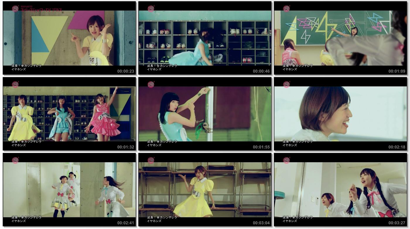 20160401.05.41 Earphones - Seichou! Zenryoku Cinderella (PV) (JPOP.ru).ts_thumbs_[2016.04.01_05.24.39].jpg