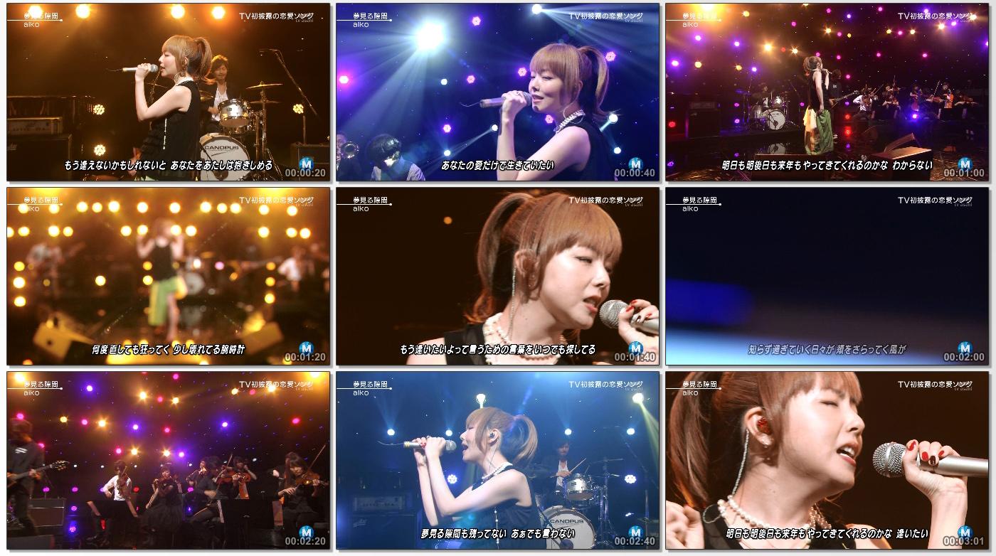20160401.12.12 aiko - Yumemiru Sukima (Music Station 2015.04.24 HDTV) (JPOP.ru).ts_thumbs_[2016.04.01_12.34.39].jpg