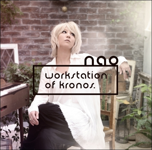 20160401.01.11 Nao - workstation of Kronos cover.jpg