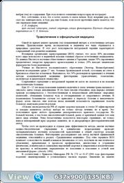 http://i1.imageban.ru/out/2016/04/01/f203414917daf7fce86884a7aa38171b.png