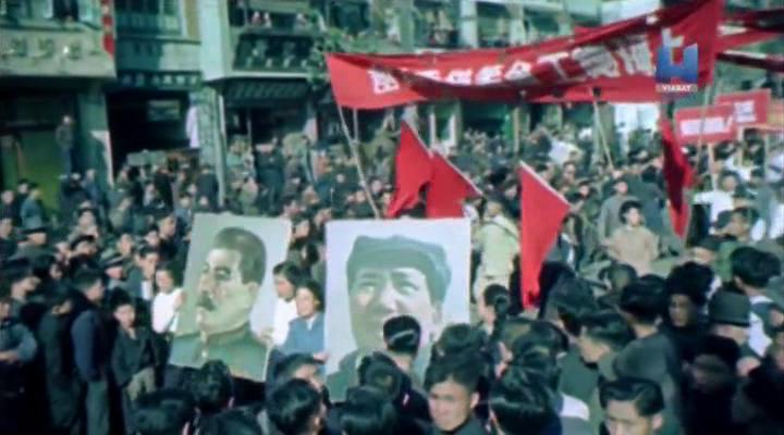 Мао в цвете. Уроки тирании / Mao in color. A study in tyranny (2015) IPTVRip