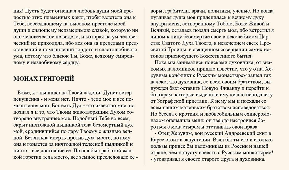 view Übungsbuch Mathematik für Wirtschaftswissenschaftler: Aufgabensammlung mit