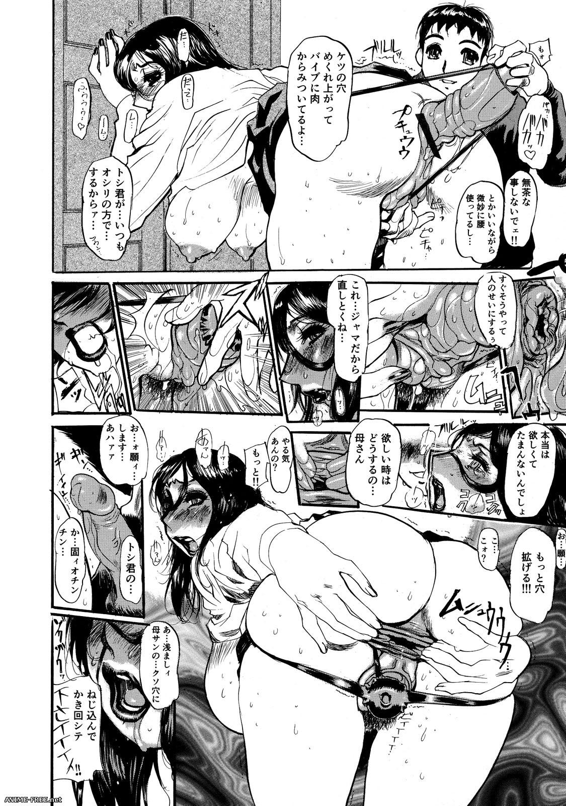 N.O. Chachamaru / Chachamaru / Heisei Chachamaru Dou - Сборник работ [1993-2016] [Ptcen] [JAP,ENG,RUS] Manga Hentai