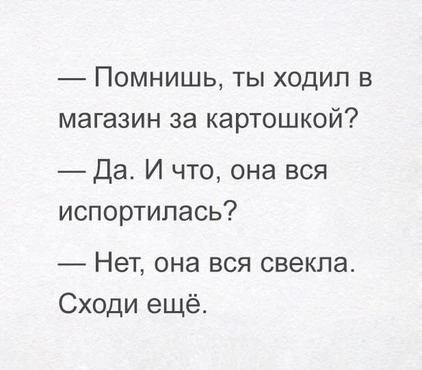 Всякое...