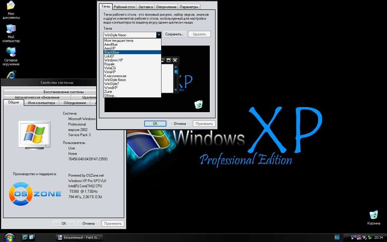 Windows XP Pro SP3 VLK Rus (x86) v.16.4.24 by VIPsha (2016) Русский
