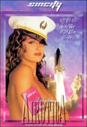 Авиаротика / Airotica (1996) DVDRip |