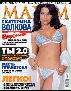http://i1.imageban.ru/out/2016/05/04/3abfd64e210f8f2d21e08f3e8a2f0558.jpg