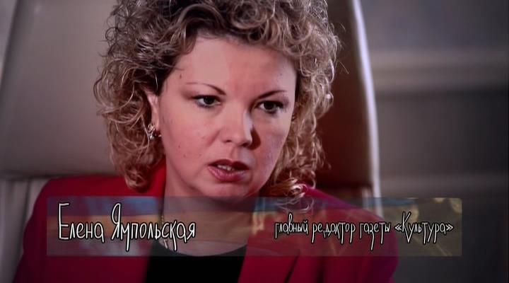 Крымский инопланетянин. Мистика Волошина (2016) SATRip