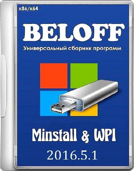 BELOFF 2016.5.1 [Ru]