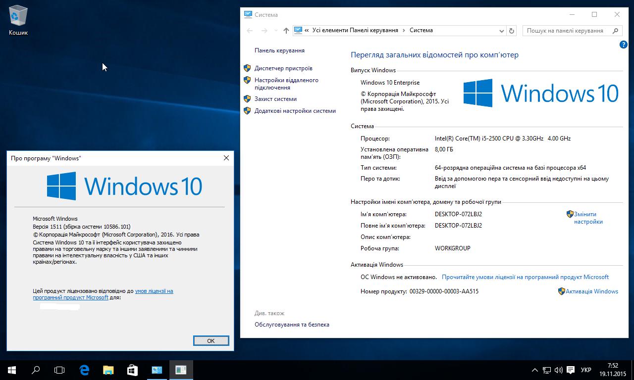 Microsoft Windows 10 version 1511 (Updated Feb 2016) build ...