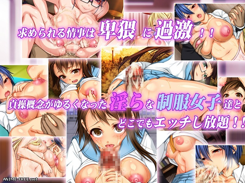 Uniform girl - which sexual desire is too strong in although love potion transformer low passion release - is pretty [2016] [Cen] [VN] [JAP] H-Game