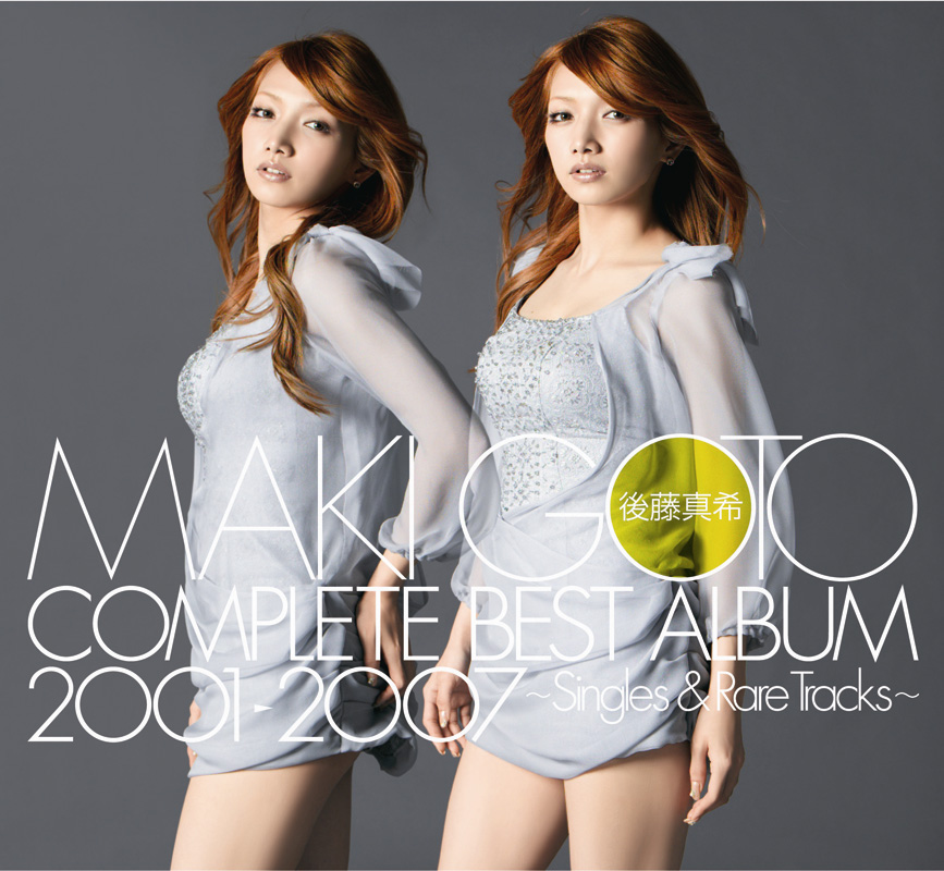 20160516.23.03 Maki Goto - Complete best album 2001-2007 ~Singles & Rare Tracks~ (2 CD) cover.jpg