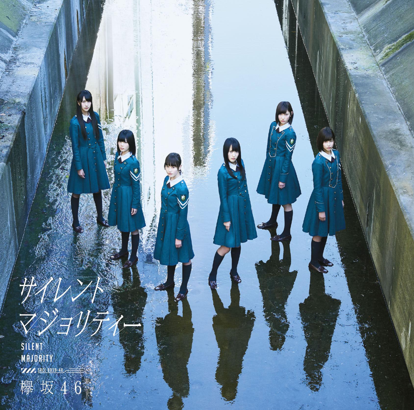 20160518.03.31 Keyakizaka46 - Silent Majority (Type A) (DVD.iso) (JPOP.ru) cover 3.jpg