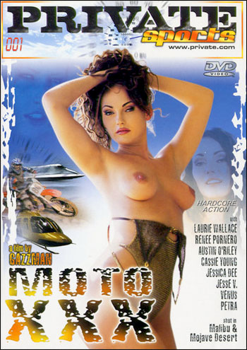 Секс и мотоциклы / Private Sports 1: Moto XXX (2003) DVDRip-AVC | Rus