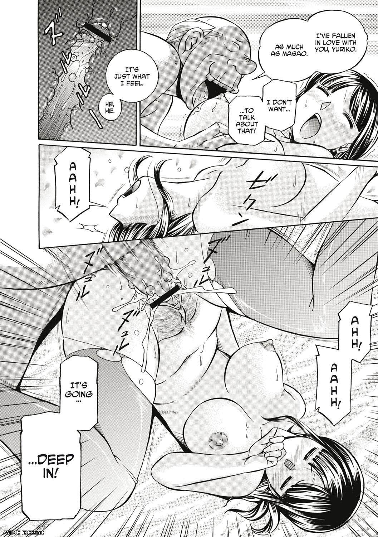 [Chuuka Naruto] - Сборник хентай манги [Ptcen] [JAP,ENG] [JPG] Manga Hentai
