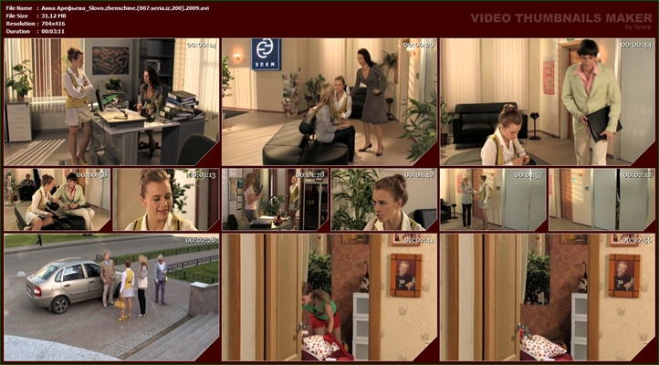 http://i1.imageban.ru/out/2016/06/01/1d6b1bb4e98dc2c8f72734acda153b31.jpg