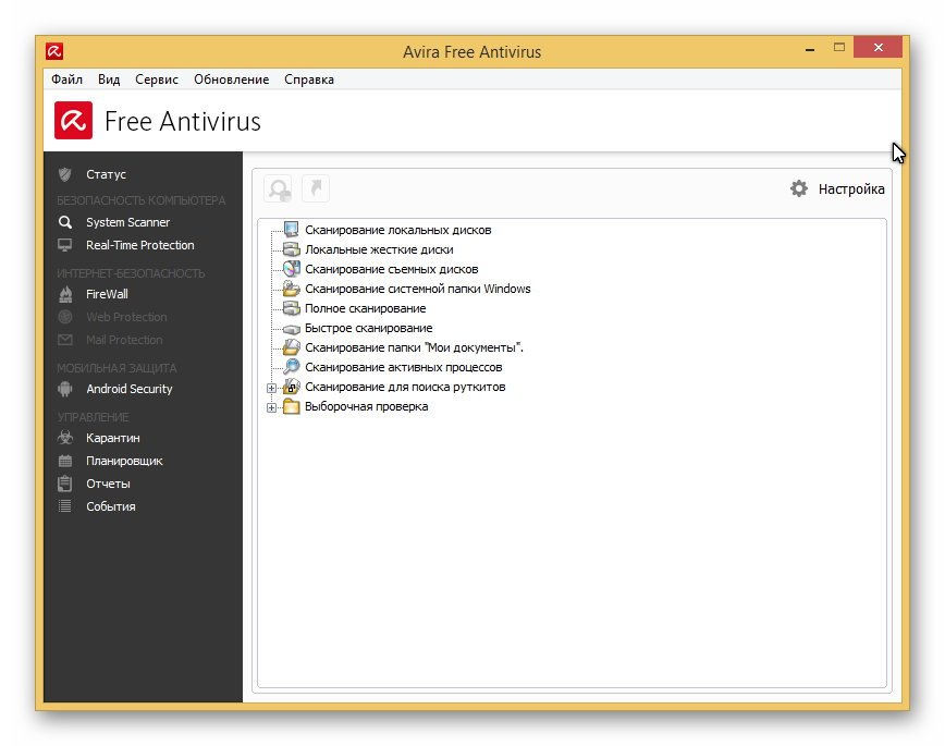 Avira Antivirus Free 15.0.17.273
