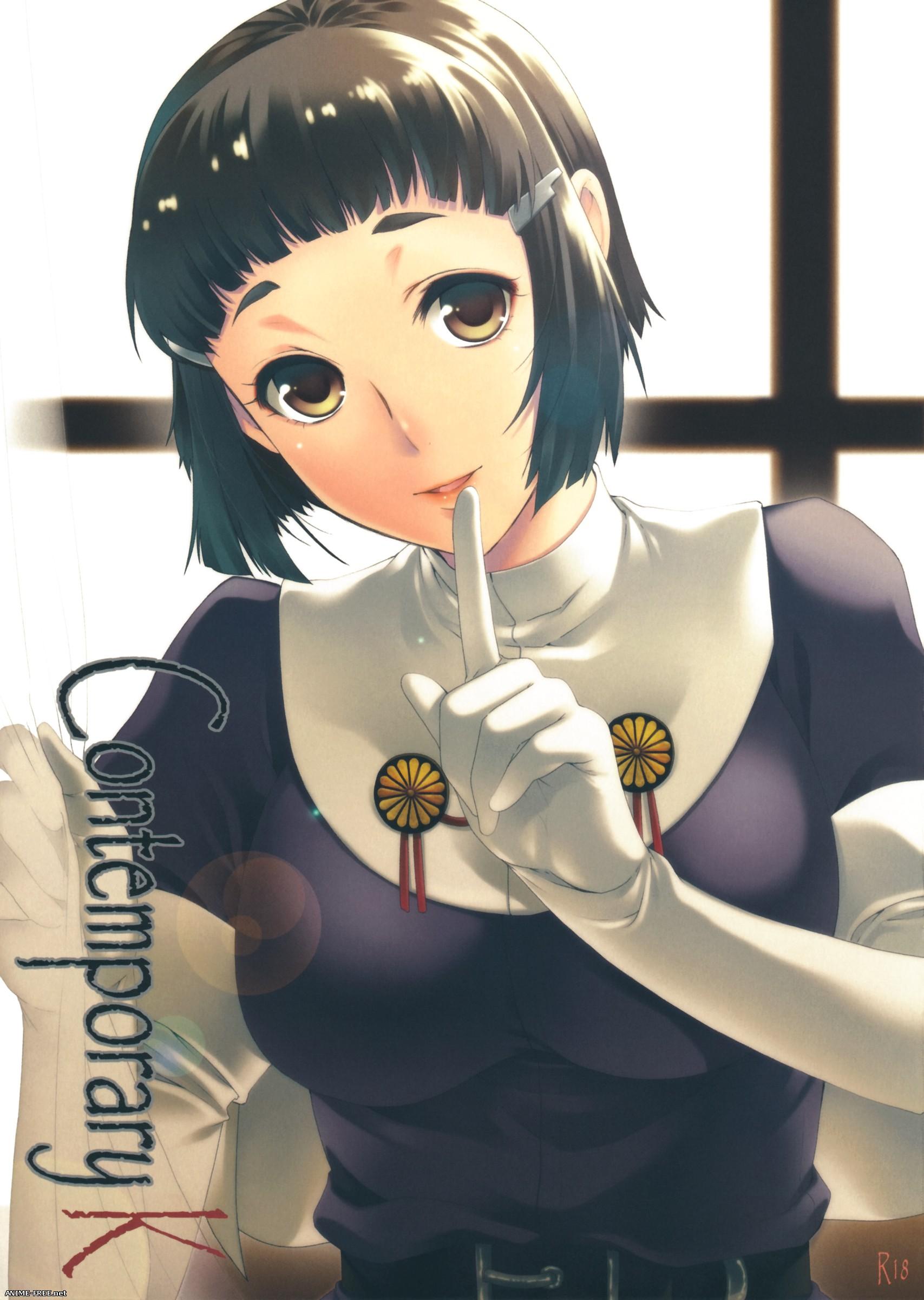 Hiyoshi Hana (HMA) - Сборник хентай манги [Ptcen] [JAP,ENG] Manga Hentai
