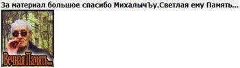 http://i1.imageban.ru/out/2016/06/10/1e9e9e0fe889fae29264fb678892a150.jpg