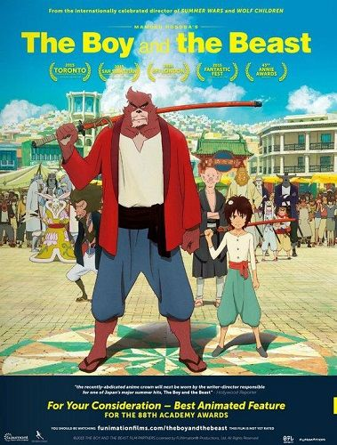 The Boy and the Beast 2015 1080p BluRay x264-BiPOLAR