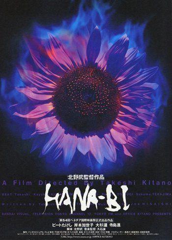 Фейерверк / Hana-bi (1997) BDRip [H.264 / 1080p]