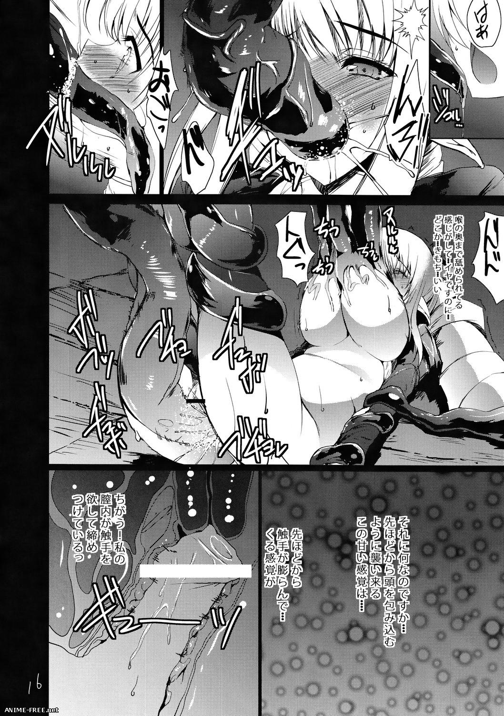 Noto Kurumi / alt.Mitsurugi Aoi / cir.Kansen Shoujo / SLASH - Сборник хентай манги [Ptcen] [ENG,JAP] Manga Hentai
