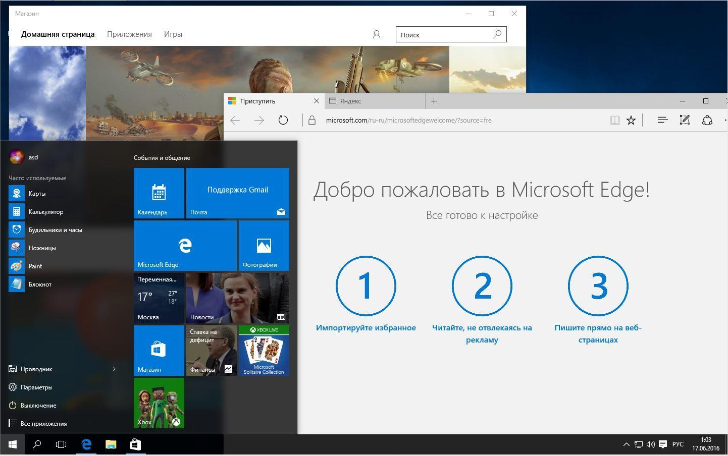 windows 10 pro 10586 th2 release x64 ru torrent #10