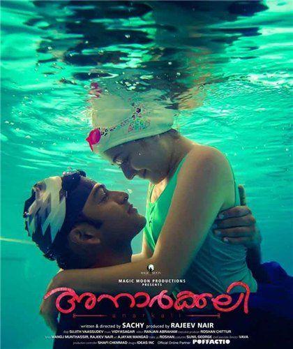 Анаркали / Anarkali (2015) DVDRip