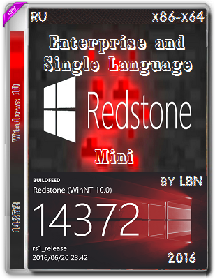 Windows 10 Enterprise and Single Language 14372 rs1 by Lopatkin Mini (x86-x64) (2016) Rus
