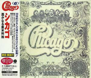 Chicago - Discography [Japanese Editions] (1969-2014)