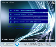 Windows 7 Ultimate Ru SP1 7DB by OVGorskiy® (x64) (06.2016) Русский