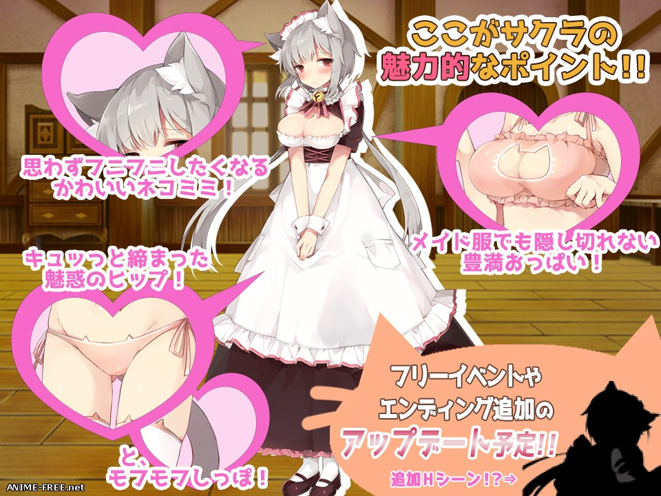 Nekomimi Nyanderful ~The Nyanventure of a Cool Maid~ [2016] [Cen] [jRPG] [RUS] H-Game