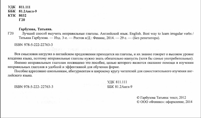 страуструп язык программирования c   4 издание 2013 на русском скачать