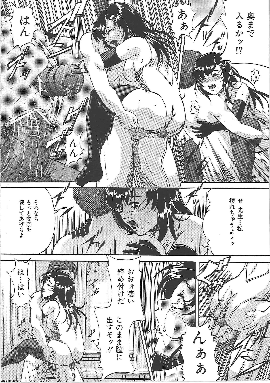Shizuki Shinra - Сборник хентай манги [Ptcen] [JAP,ENG,RUS] Manga Hentai
