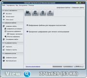 CyberSafe Top Secret 2.2.27 (x86-x64) (2016) Rus/Eng