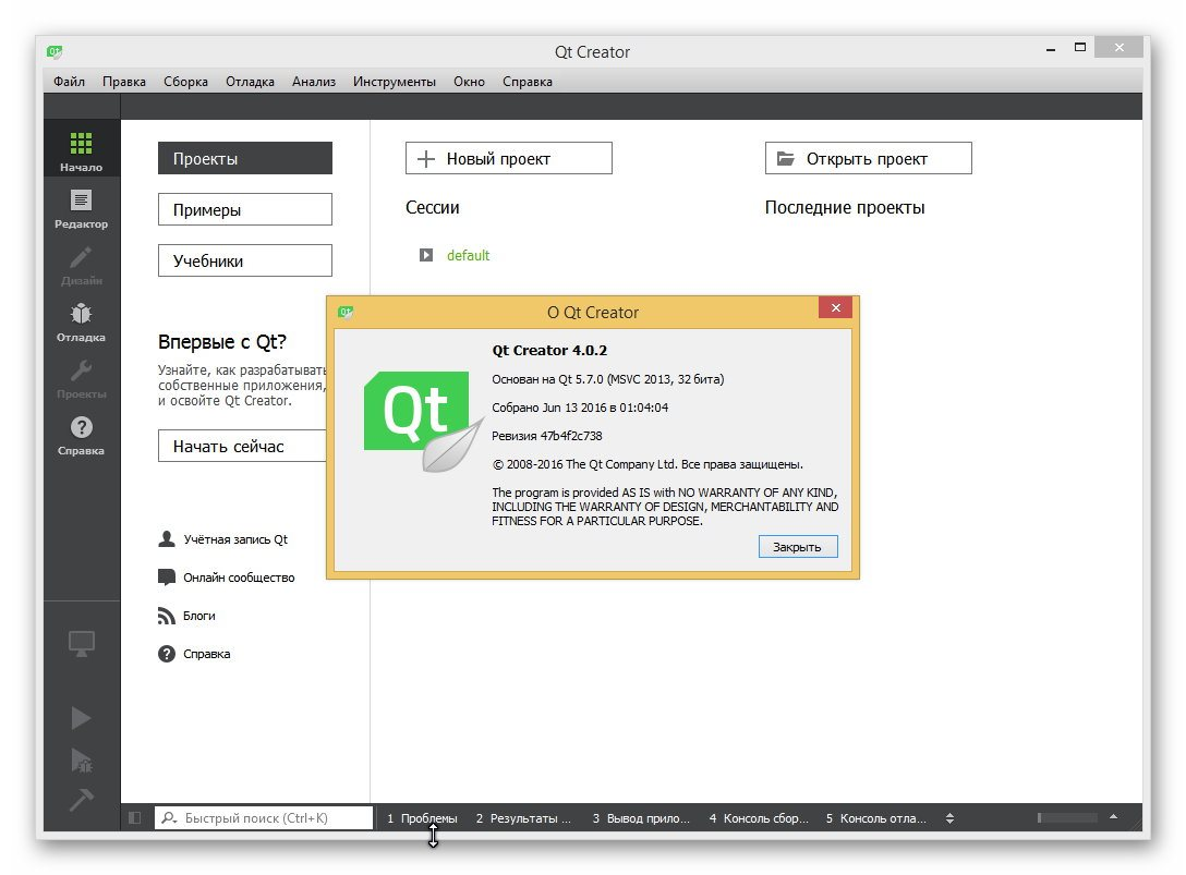 Qt download 5 7 : FOREX Trading