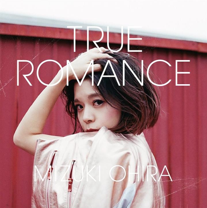 20160717.01.01 Mizuki Ohira - True romance cover.jpg