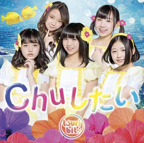 20160717.01.07 Tsuri Bit - Chu Shitai (Type A) cover 1.jpg