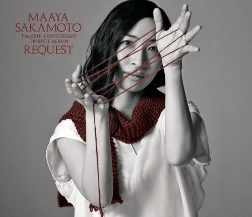 20160720.01.03 Maaya Sakamoto - Maaya Sakamoto 20 Shunen Kinen Tribute Album Request cover 1.jpg