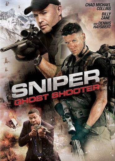 Снайпер призрачный стрелок 2016 скачать торрент