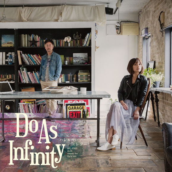 20160726.60.03 Do As Infinity - Hallelujah ~ Elegy (web ver.) (M4A) cover.jpg